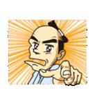 侍人情伝2(個別スタンプ:08)