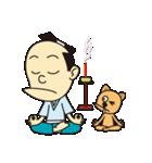 侍人情伝2(個別スタンプ:10)
