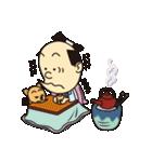 侍人情伝2(個別スタンプ:13)