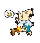 侍人情伝2(個別スタンプ:15)