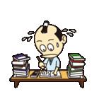 侍人情伝2(個別スタンプ:17)