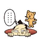 侍人情伝2(個別スタンプ:21)