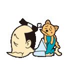 侍人情伝2(個別スタンプ:25)