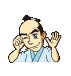 侍人情伝2(個別スタンプ:29)