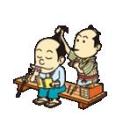 侍人情伝2(個別スタンプ:38)