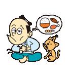 侍人情伝2(個別スタンプ:39)
