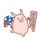 子育てママ☆BooBoo!(個別スタンプ:01)