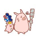 子育てママ☆BooBoo!(個別スタンプ:02)