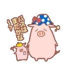 子育てママ☆BooBoo!(個別スタンプ:03)
