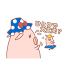 子育てママ☆BooBoo!(個別スタンプ:04)