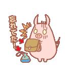 子育てママ☆BooBoo!(個別スタンプ:05)