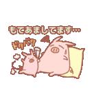 子育てママ☆BooBoo!(個別スタンプ:07)