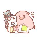 子育てママ☆BooBoo!(個別スタンプ:11)