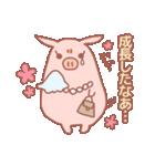 子育てママ☆BooBoo!(個別スタンプ:19)
