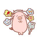 子育てママ☆BooBoo!(個別スタンプ:20)