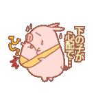 子育てママ☆BooBoo!(個別スタンプ:28)