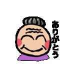 みつばあちゃんのいちにち(個別スタンプ:01)