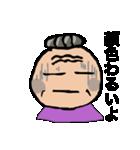 みつばあちゃんのいちにち(個別スタンプ:02)