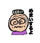 みつばあちゃんのいちにち(個別スタンプ:03)
