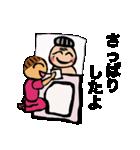みつばあちゃんのいちにち(個別スタンプ:21)