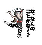 ダンサー生活(個別スタンプ:38)