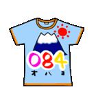 メッセージは、Tシャツで☆ ~基本編~(個別スタンプ:02)