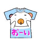 メッセージは、Tシャツで☆ ~基本編~(個別スタンプ:03)