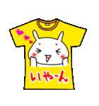 メッセージは、Tシャツで☆ ~基本編~(個別スタンプ:04)