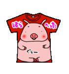 メッセージは、Tシャツで☆ ~基本編~(個別スタンプ:05)