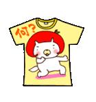 メッセージは、Tシャツで☆ ~基本編~(個別スタンプ:07)
