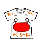 メッセージは、Tシャツで☆ ~基本編~(個別スタンプ:08)