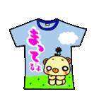 メッセージは、Tシャツで☆ ~基本編~(個別スタンプ:09)