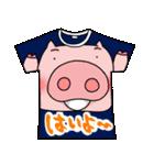 メッセージは、Tシャツで☆ ~基本編~(個別スタンプ:10)