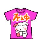 メッセージは、Tシャツで☆ ~基本編~(個別スタンプ:11)