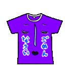 メッセージは、Tシャツで☆ ~基本編~(個別スタンプ:15)