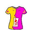 メッセージは、Tシャツで☆ ~基本編~(個別スタンプ:17)