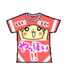 メッセージは、Tシャツで☆ ~基本編~(個別スタンプ:19)