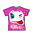 メッセージは、Tシャツで☆ ~基本編~(個別スタンプ:20)