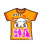メッセージは、Tシャツで☆ ~基本編~(個別スタンプ:22)