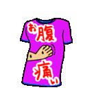 メッセージは、Tシャツで☆ ~基本編~(個別スタンプ:23)