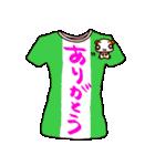 メッセージは、Tシャツで☆ ~基本編~(個別スタンプ:26)