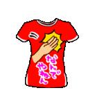 メッセージは、Tシャツで☆ ~基本編~(個別スタンプ:27)
