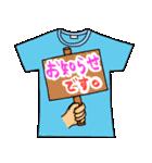 メッセージは、Tシャツで☆ ~基本編~(個別スタンプ:29)