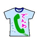 メッセージは、Tシャツで☆ ~基本編~(個別スタンプ:30)