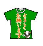 メッセージは、Tシャツで☆ ~基本編~(個別スタンプ:31)