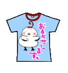 メッセージは、Tシャツで☆ ~基本編~(個別スタンプ:32)