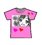 メッセージは、Tシャツで☆ ~基本編~(個別スタンプ:33)