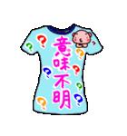メッセージは、Tシャツで☆ ~基本編~(個別スタンプ:35)