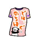 メッセージは、Tシャツで☆ ~基本編~(個別スタンプ:40)