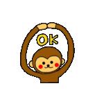 み~んなOK!(個別スタンプ:07)